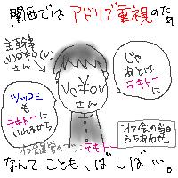 200801272