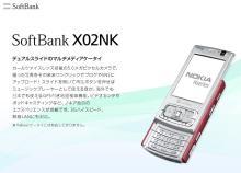 X02NK