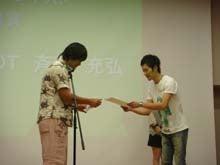 審査員特別賞を貰いました。