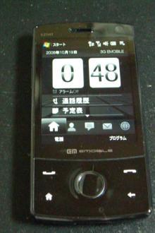 TouchDiamond01