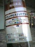 050815_1204~001_s.jpg
