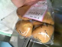 おやまだパンぞう。