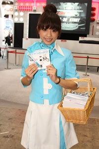 CEATEC JAPAN2008初日④ | kotori...