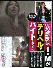 http://stat.ameba.jp/user_images/7a/75/10023883761.jpg