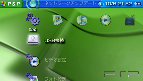 windows xp on psp: