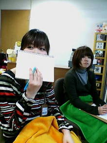 Daily life of cu:re' ~キュレの日常日記~-2009021020</p></div></div></article></main></div><div class=