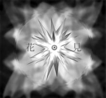 eye flower2