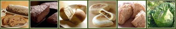 安心♪安全♪国産小麦粉と自家製天然酵母パンのお店 マーシーキッチン-おいしい天然酵母パン一覧