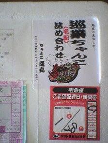 jungyo2