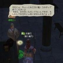 【三国志オンライン】…