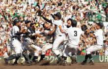 佐賀北20070822