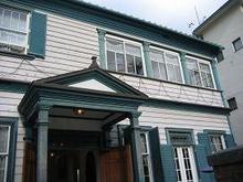 パラスティン邸