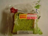 抹茶&小豆デニッシュ