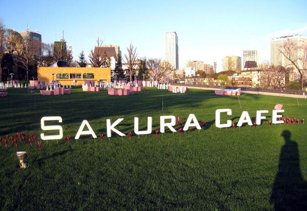 SAKURA CAFE MIDTOWN