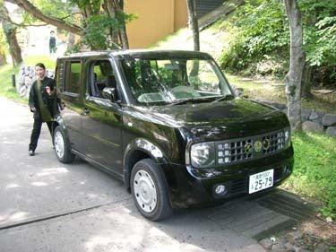 Hoshinoya04