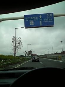 060830_091946.jpg