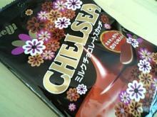 31歳からのスイーツ道#-CHELSEA(チェルシー)ミルクチョコレートスカッチ
