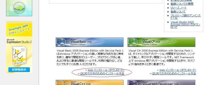 henyohenyo1のブログ-vb2008a0001