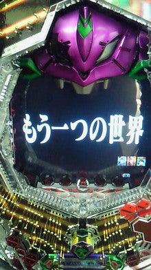 ★GREAT奮闘記★~パチンコ屋で闘う男~-200902101509000.jpg
