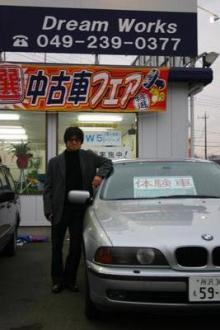 太田氏と体験車