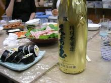 江古田飲み会03