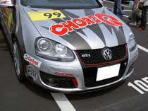 GTI-front