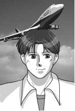 夢~航空会社編②