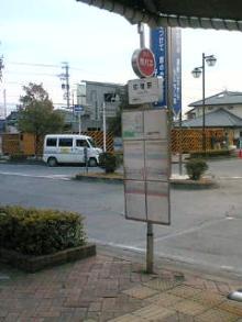 名古屋市外