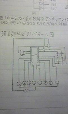 Image277.jpg