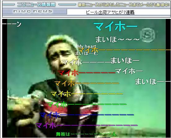 1 3 no junjou na kanjou mp3: