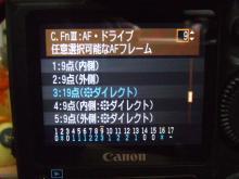 MK3 1.2.3_03