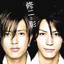 syuuji_and_akira