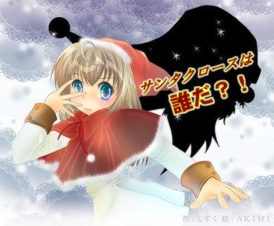 ◆DNA◇-kyou