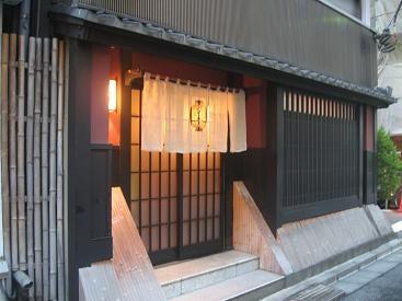 「新橋 京味」の画像検索結果