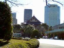 20061227増上寺