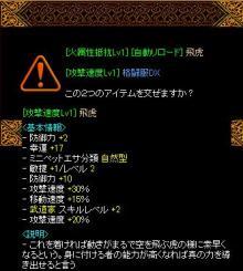 テクネ→ライマのRS転職日記