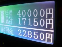 P1040262.jpg