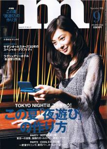monthly m 08-09