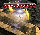 3-8-1 遺跡調査①24