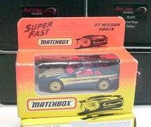 MATCHBOX NISSAN 300ZX 02