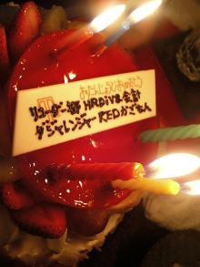 1103リコーダー部/ケーキ屋さん泣かせ