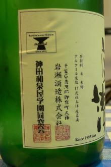 20080415b