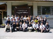 研究室旅行2006