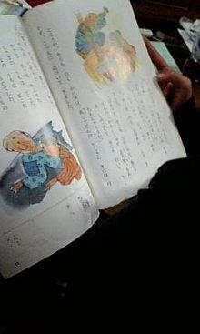少子化時代の子育てとキャリア教育-090217_201633.jpg