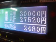 P1040274.jpg