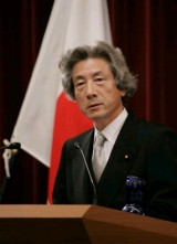 テルブロ-koizumi