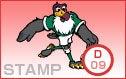 stamp8