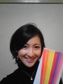 歌原奈緒のエコ・ブログ
