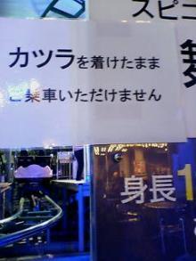 20060708191618.jpg