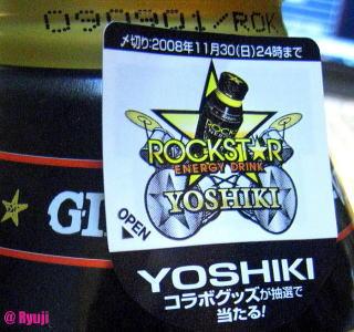 ROCK STAR☆YOSHIKI